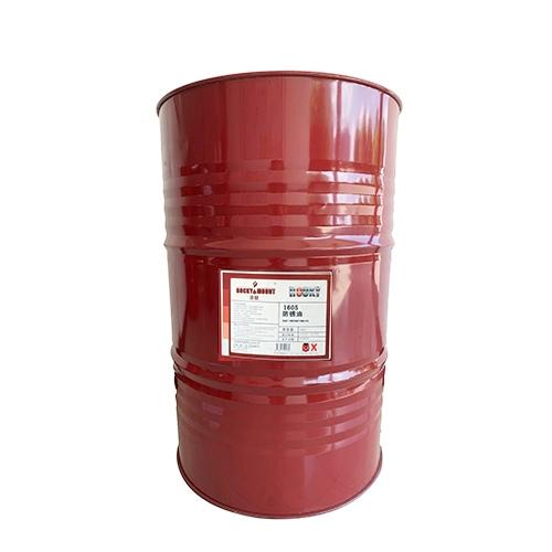 洛基1605薄层防锈油