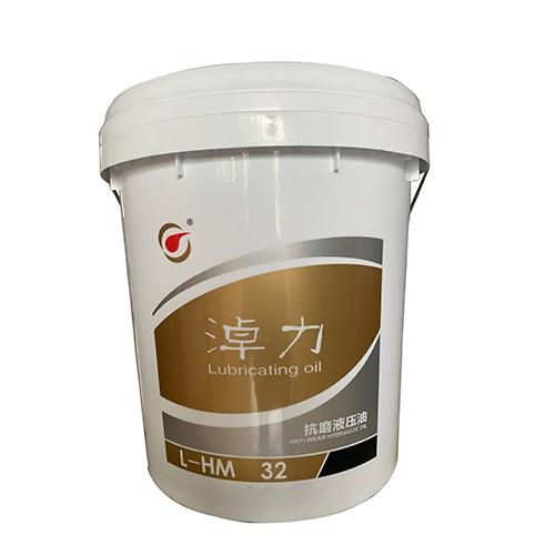L-HM 32抗磨液压油