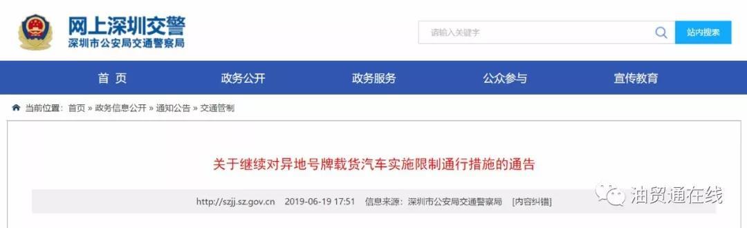 WeChat pictures _20190705162141.jpg
