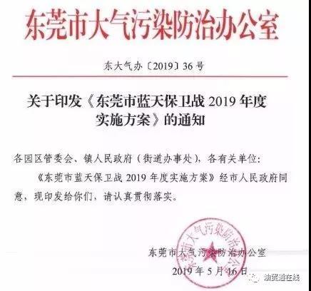WeChat pictures _20190705162326.jpg