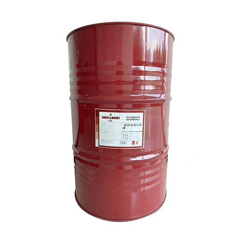 Special cutting fluid for Loki aluminum material