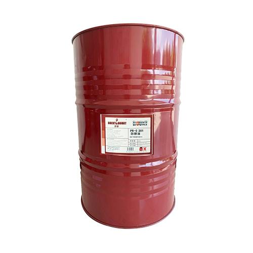 Rocky PR-C201 antirust oil